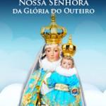 Nossa Senhora da Glória do Outeiro - Cesgranrio