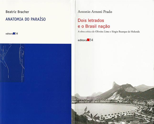 Prêmio Rio de Literatura - 2015 - Cesgranrio