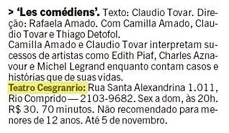 Les Comédiens (Rio Show)