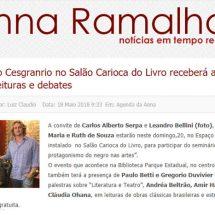 Espaço Cesgranrio no Salão Carioca do Livro receberá artistas para leituras e debates