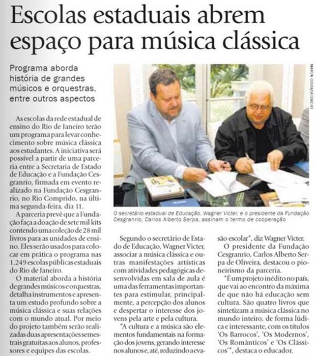 Música Clássica nas Escolas - Fundação Cesgranrio