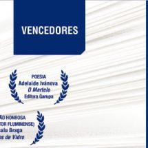 3º Prêmio Rio de Literatura anuncia vencedores