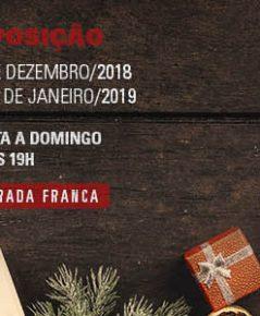 Exposição de Natal Cesgranrio: Boulevard Natalino – 2018