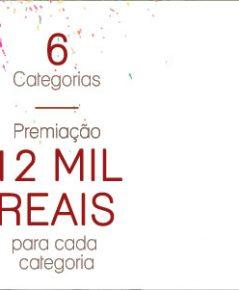 Prêmio Cesgranrio de Dança abre inscrições para 2ª edição