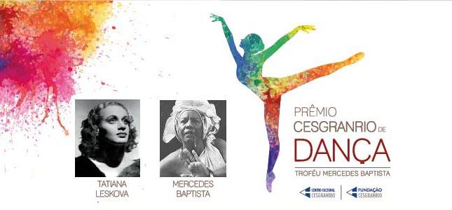 1º Prêmio Cesgranrio de Dança