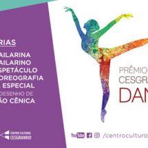 2º Prêmio Cesgranrio de Dança – Indicados