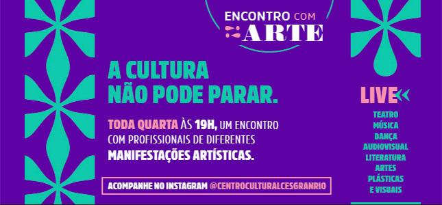 Acompanhe o Centro Cultural Cesgranrio nas redes sociais